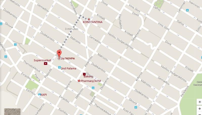 3 minutes to the bus stop 800;824;825;847 to Piraeus port Metro and 852;806;807 to Egaleo AthMetro