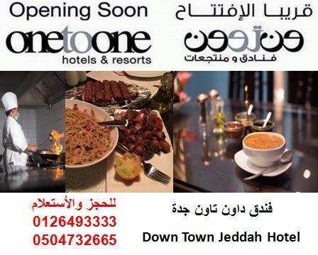 Jeddah libero sito di incontri