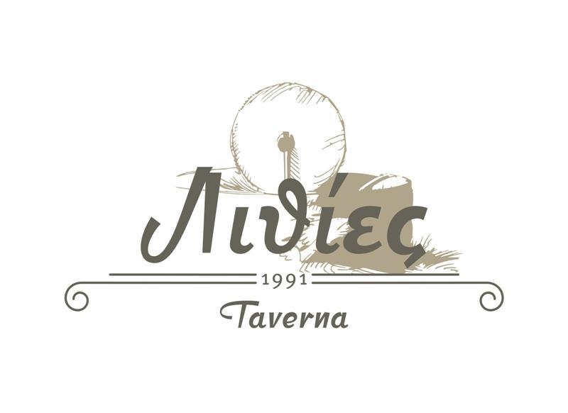 Taverna Lithies Greek traditional cuisine