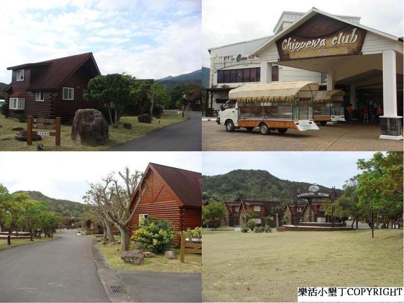 Resort Views