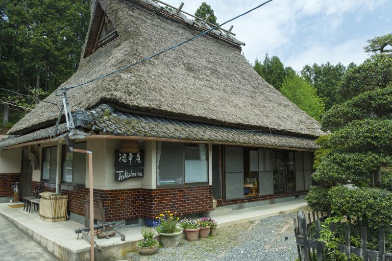 Kyoto's 200-year-old thatched house 'Tokuhei-an'outside Kyoto, holiday rental in Kyoto