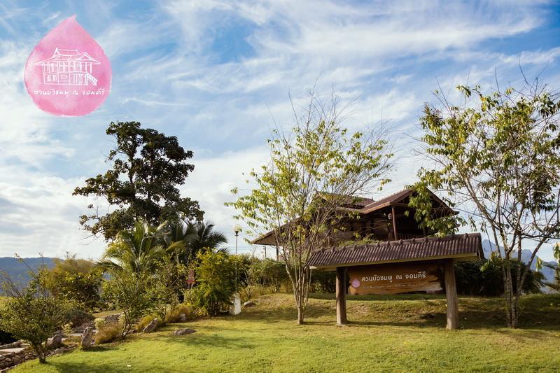 Suan Buachompoo Na Jomkiree, Chiang Dao, Chiang Mai