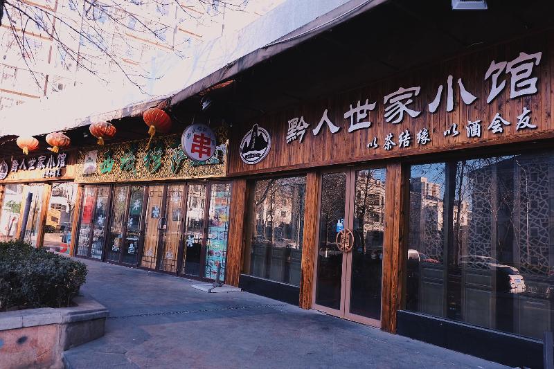 Local Restaurants