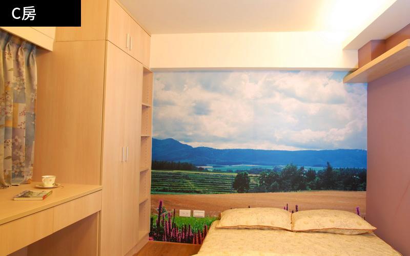 瑞光套房-西湖捷運站套房 - 3, holiday rental in Keelung