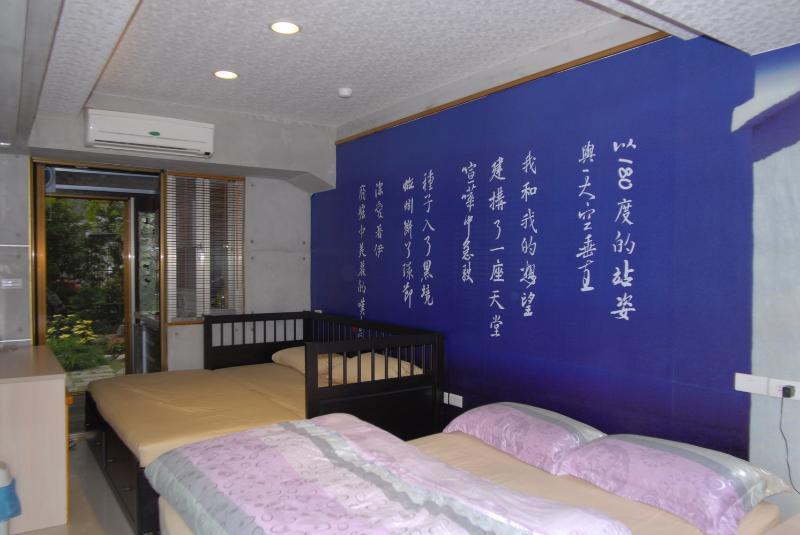 花園一樓-西湖捷運站獨立套房, holiday rental in Keelung