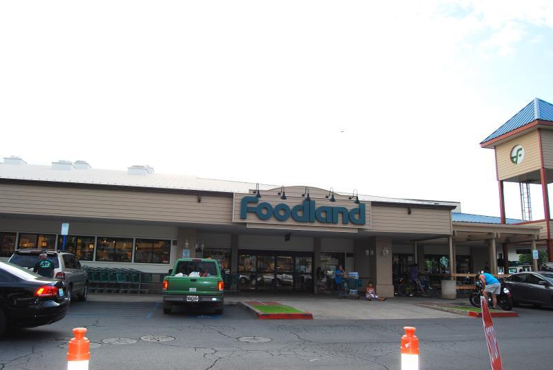 Super Market (1 block away)