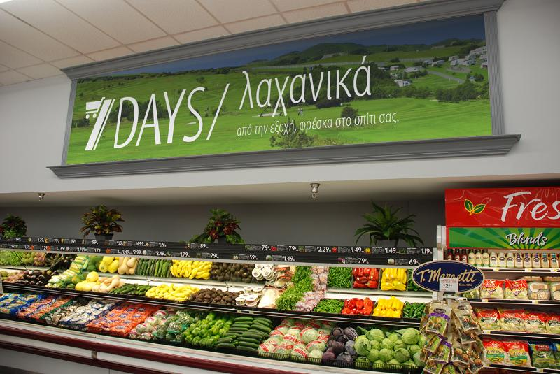 Enjoy fresh produce every day of the week