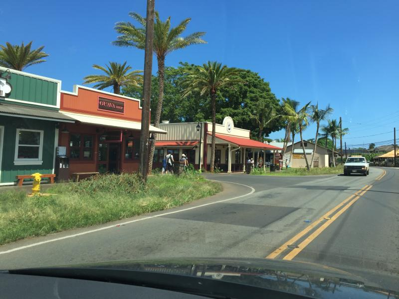 A mere five minute drive is the town of Haleiwa with great restaurants and wonderful shops.