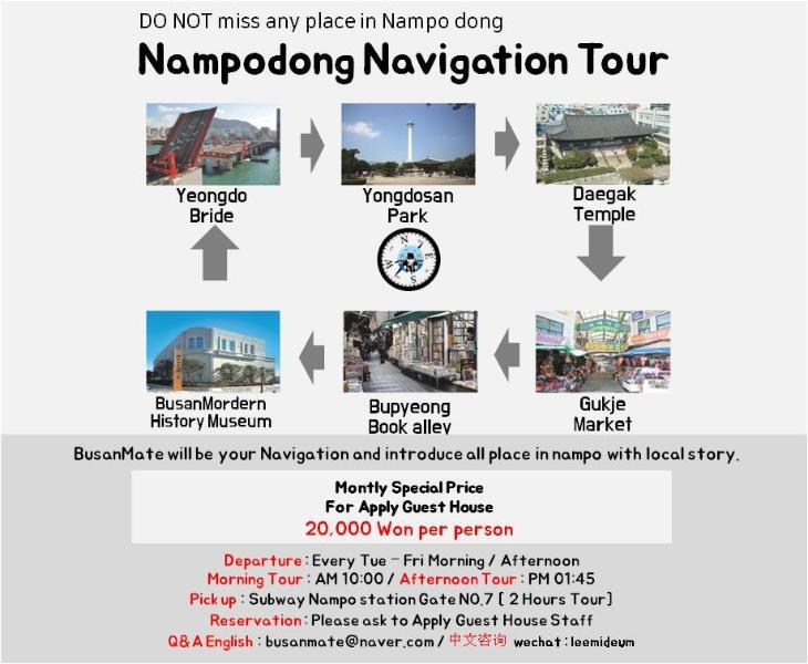Guide tour