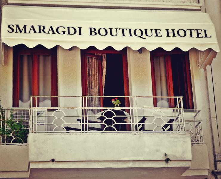 Front of Smaragdi Boutique Hotel