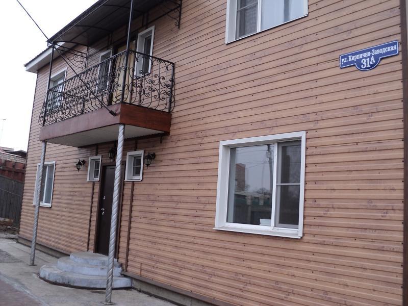 Гостиный Дом, vacation rental in Zabaykalsky Krai