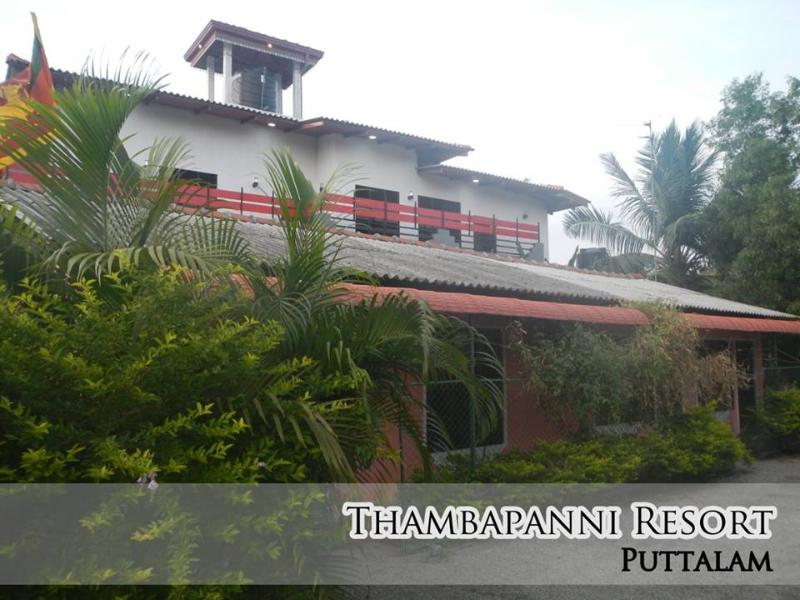 10 rooms hotel and resort, vacation rental in Ilandaiyadi