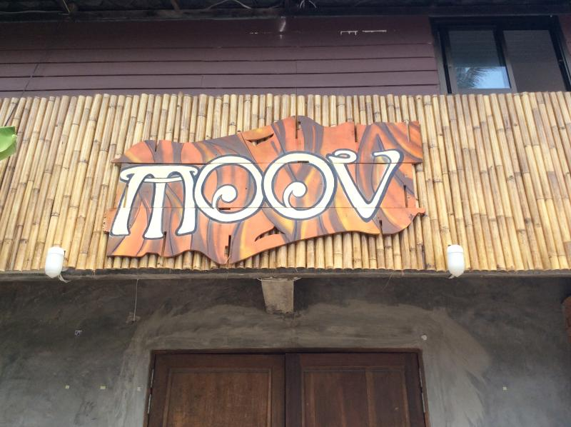 Entrance to Moov from the street when you arrive.