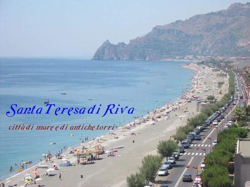 Appartamento Il Guscio, vacation rental in Santa Teresa di Riva