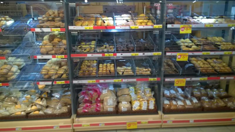 The Mini Preco supermarket at the entrance, has a bakery. wonderful fresh croissants for breakfast.