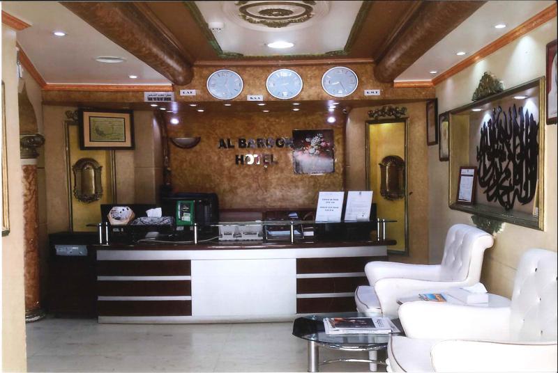 AL BAROOK HOTEL APARTMENTS, alquiler de vacaciones en Ajman