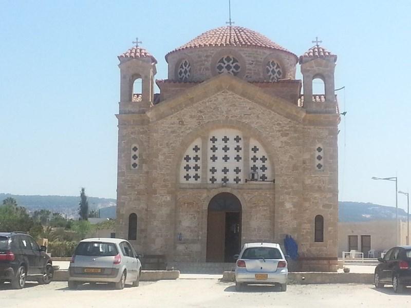 The Church of Agios Giorgos