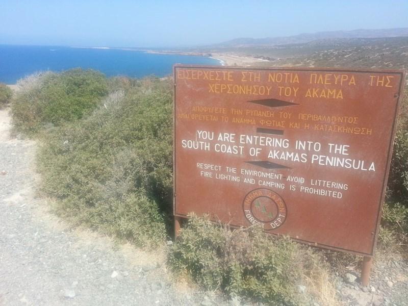Gateway to the Akamas