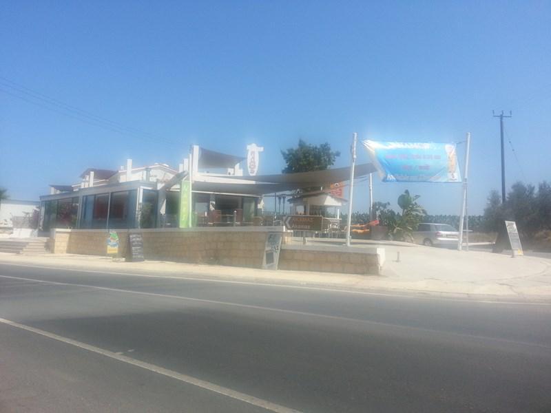 Namos Bar and Restaurant is a 10 minute walk from Villa Jasmine