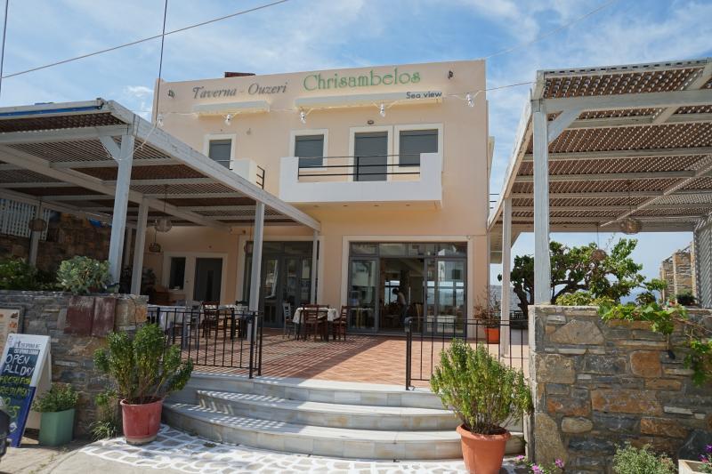 Chrisambelos - 'Vouno', holiday rental in Prina