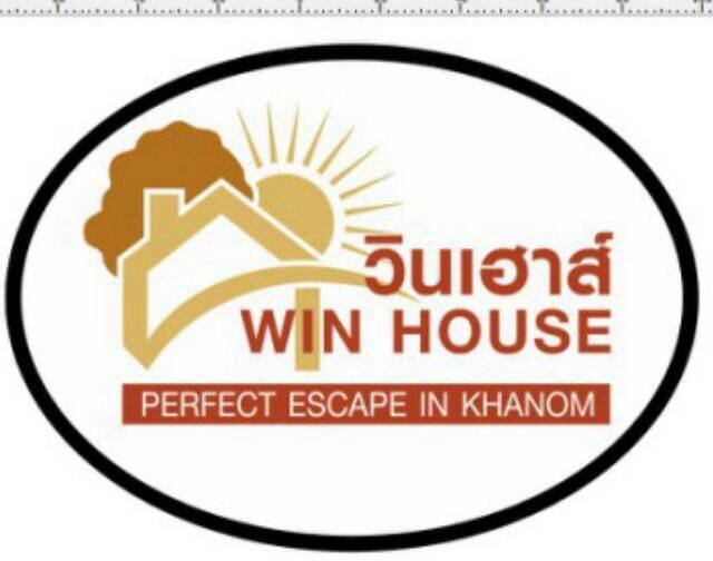Win House (logo)