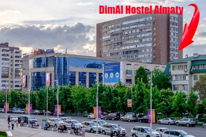 DimAL Hostel Almaty, aluguéis de temporada em Cazaquistão