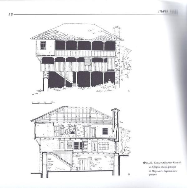 Q.pova house, Southern facade.