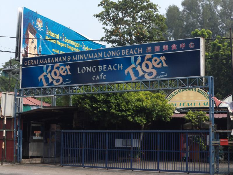 The hawker stalls at Long Beach Cafe houses some of the authentic food in Penang.