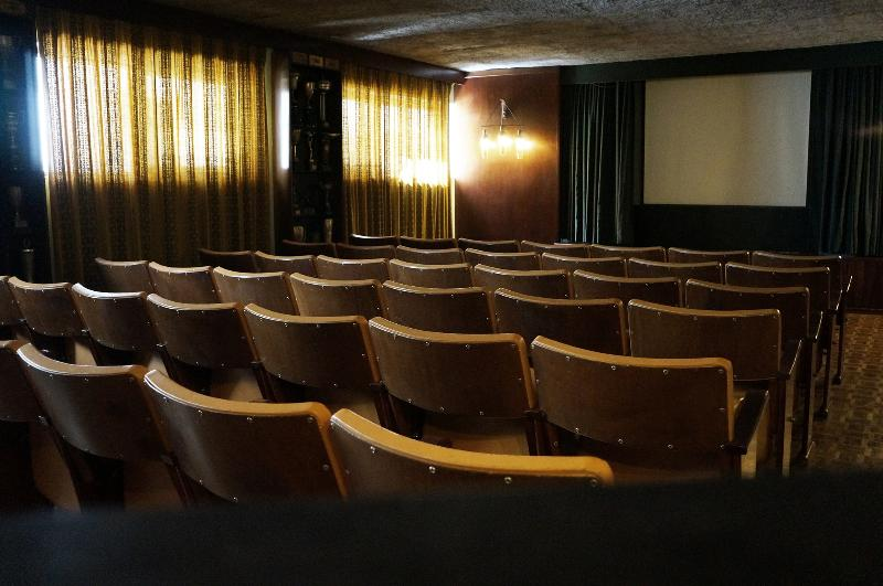 Cinema Auditory (in the basement)