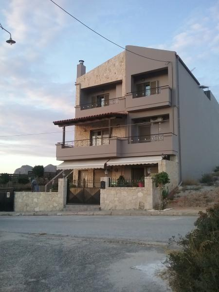 Argyro Maisonette , Chania , Akrotiri , Creta ., vacation rental in Chorafakia
