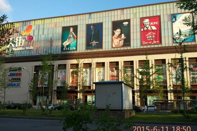 shopping mall nearby the apartment