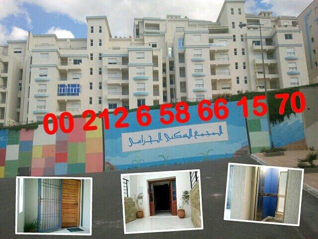 new apartment beach Al hoceima, holiday rental in Al Hoceima