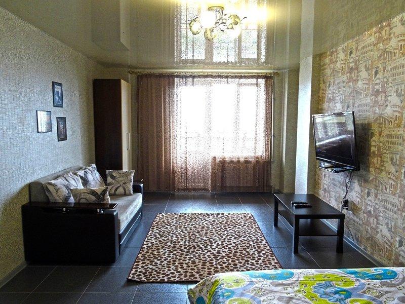 Chkalovsk, vacation rental in Maykop