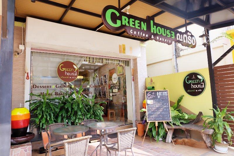 ❤ Green House at Trang Guesthouse, Thailand ❤, location de vacances à Trang Province