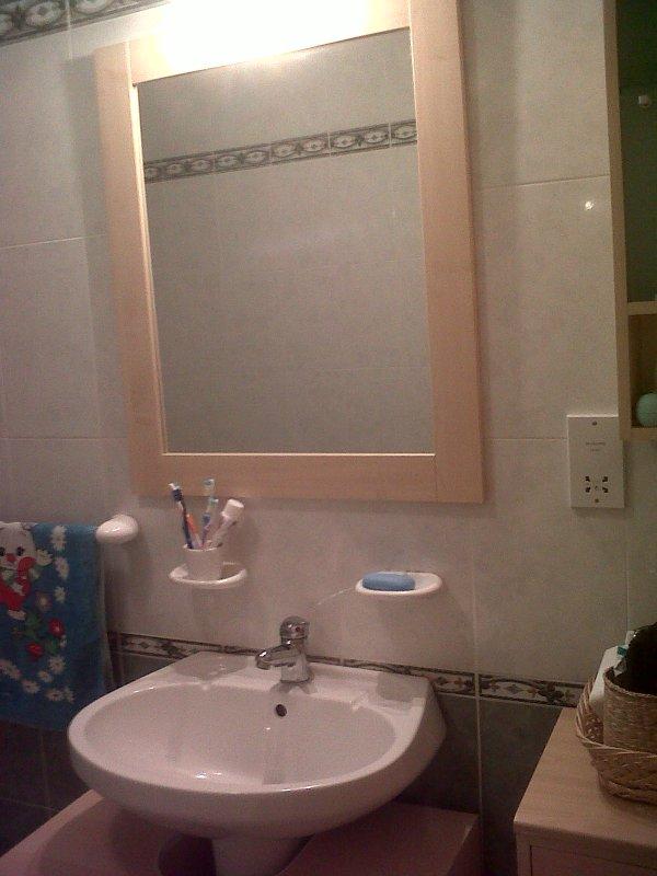 bathroom mirror / mirror Bathroom