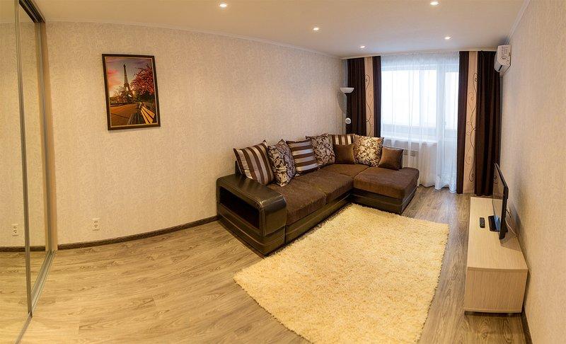 1 комнатные апартаменты К.Мяготина 195, holiday rental in Kurgan Oblast