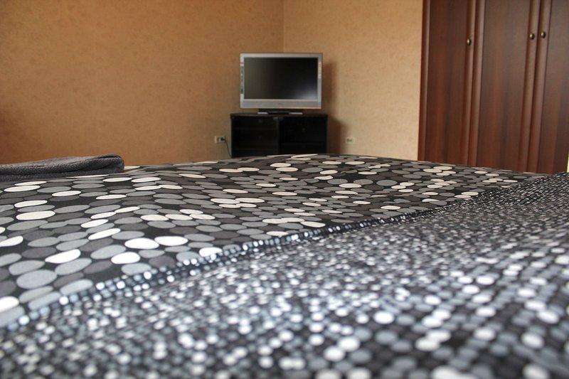 Уютные апартаменты, vacation rental in Kemerovo Oblast