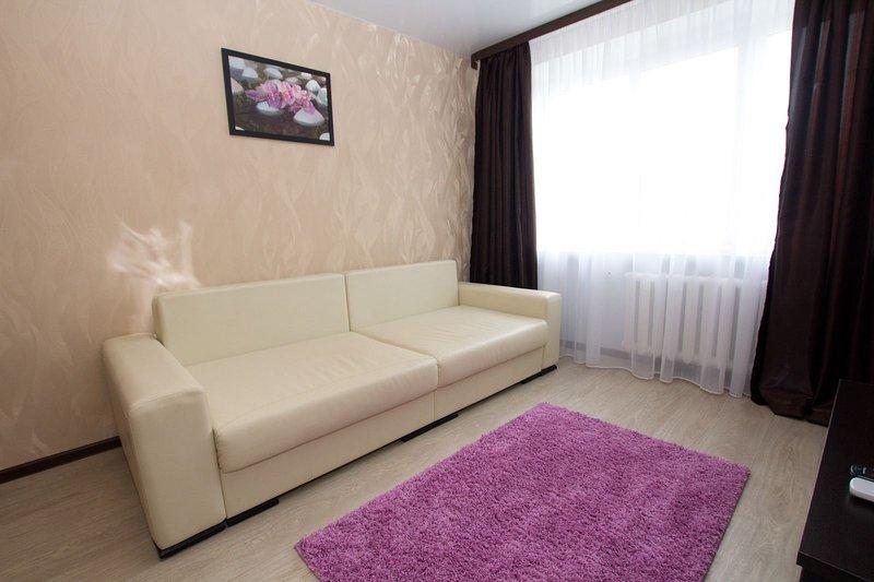 Orhideya Apartment on Lenin Square, holiday rental in Bobrujsk