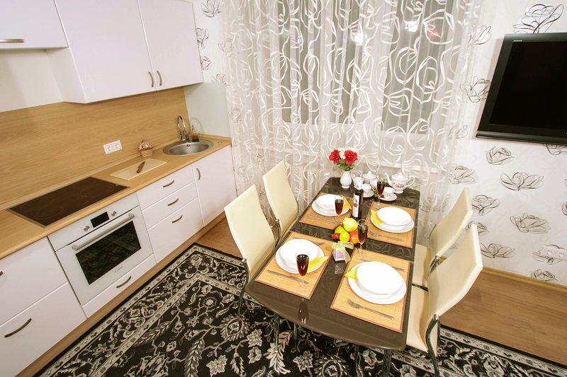 Balaram Apartments на Овражная 10, holiday rental in Berdsk