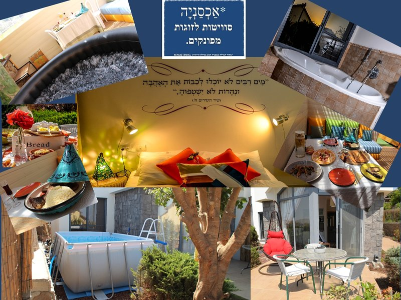horesh suite, holiday rental in Kiryat Shmona