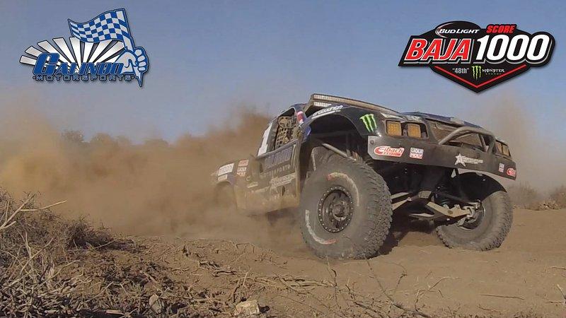 Close to Baja Races Circuit
