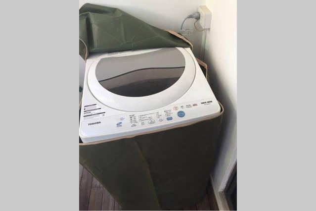 machine à laver pour la lessive
