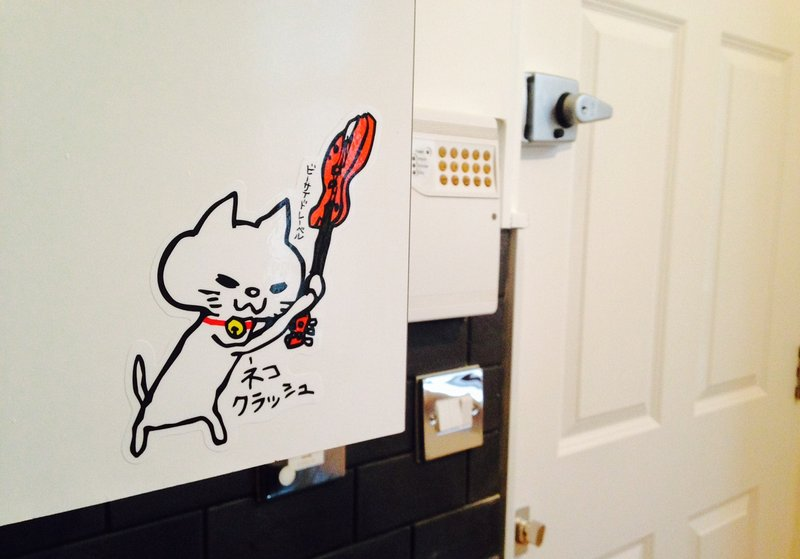 Serio the Japanese kitchen cat.  The apartment also has 2 locks + intruder alarm for peace of mind.