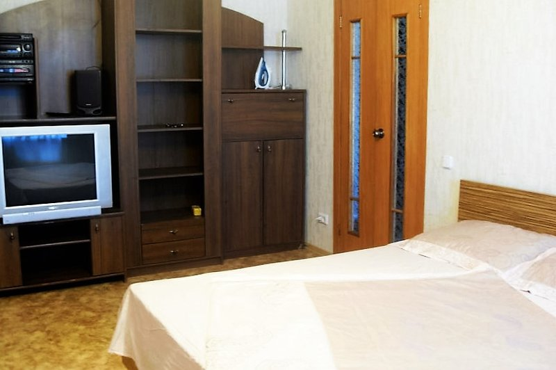 North West Street 29 apartment, vacation rental in Altai Krai