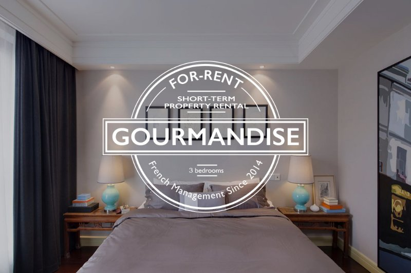Gourmandise 4 in Xintiandi, aluguéis de temporada em China