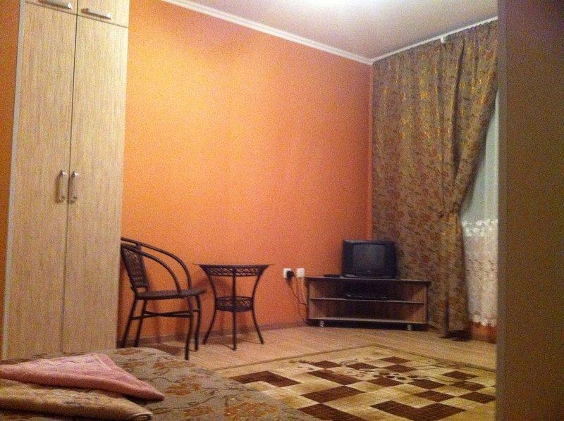 HOTEL PANORAMA, vacation rental in Kyrgyzstan