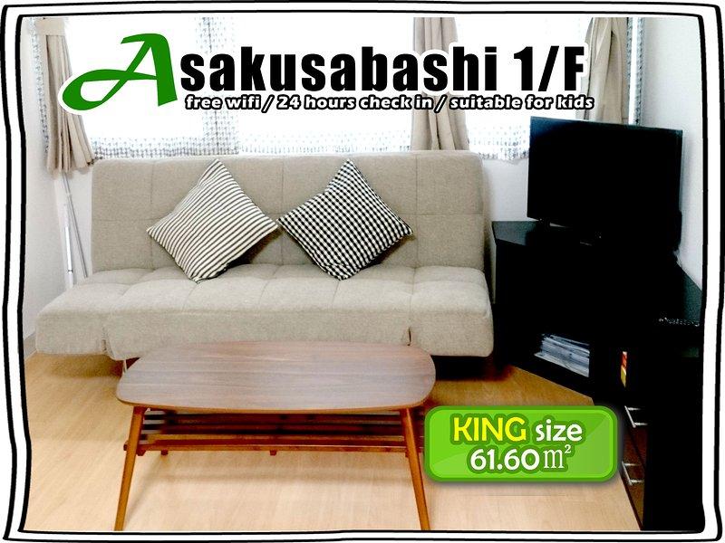 1/F BIG FAMILY ROOM, BEST FOR KIDS!, casa vacanza a Shikoku