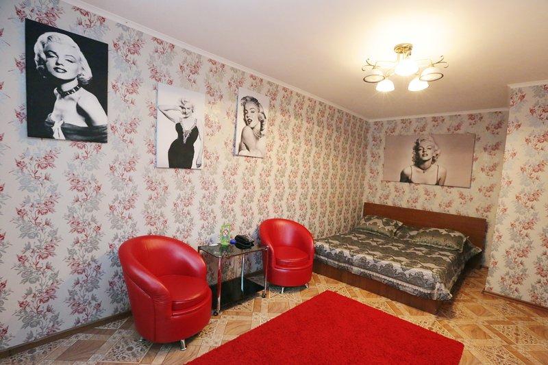 1-Комнатная квартира посуточно (Киев), aluguéis de temporada em Cazaquistão