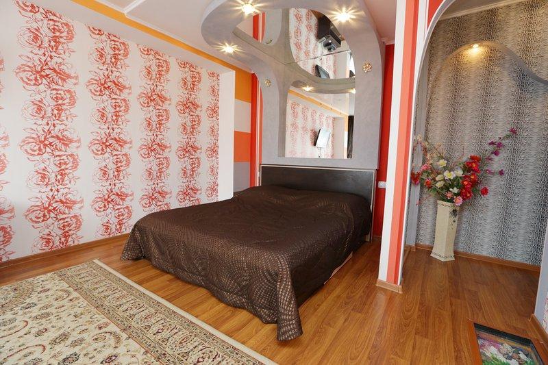 PARK HAUS  Севилья, holiday rental in North Kazakhstan Province