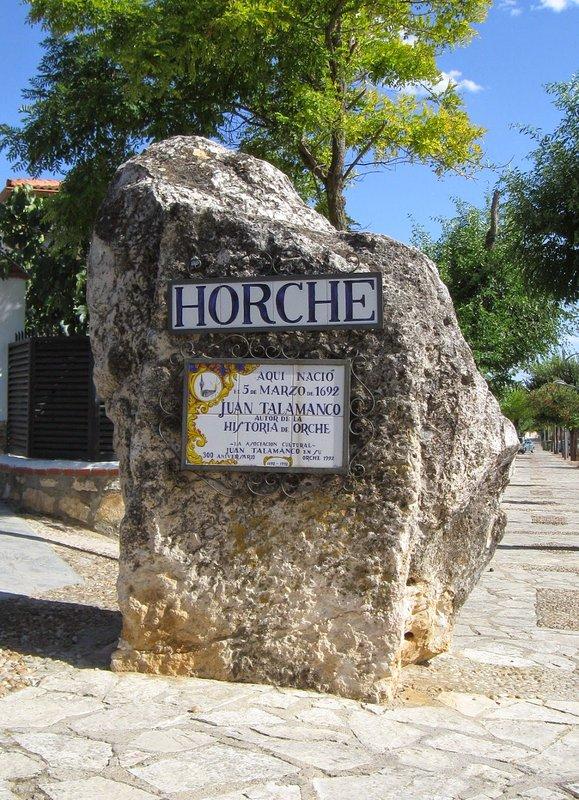 Eingang Horche